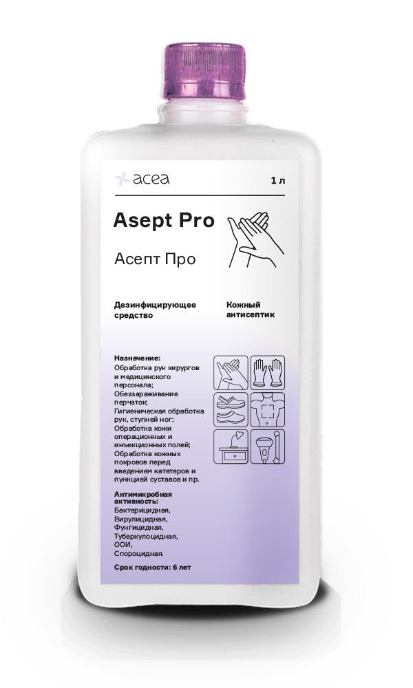Кожный антисептик Асепт Про  (1 литр)